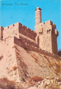 The Jerusalem Citadel (The Tower of David), Jerusalem, Israel [undated postcard]